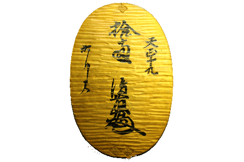 小川町で【古銭買取】古銭・記念硬貨・昔のお金が売れる!安心おすすめ専門店情報