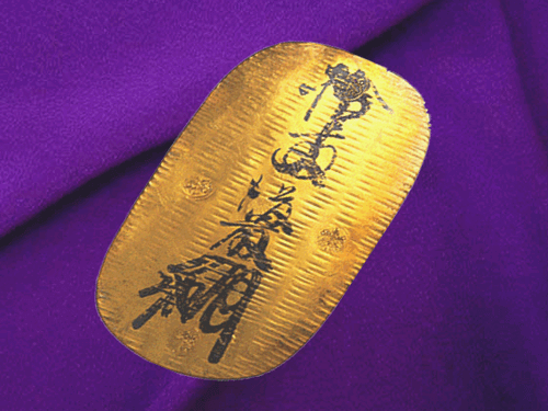 山鹿市で【古銭買取】古銭・記念硬貨・昔のお金が売れる!安心おすすめ専門店情報