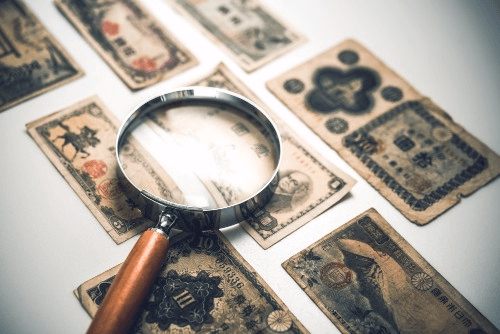 養老町で【古銭買取】古銭・記念硬貨・昔のお金が売れる!安心おすすめ専門店情報