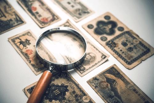 西尾市で【古銭買取】古銭・記念硬貨・昔のお金が売れる!安心おすすめ専門店情報