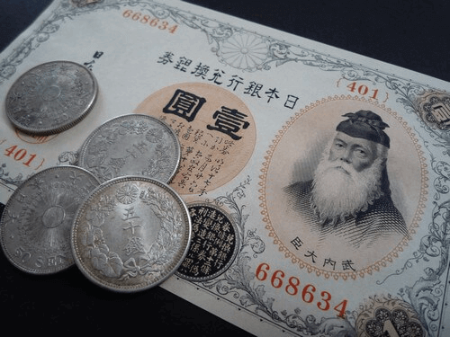 利府町で【古銭買取】古銭・記念硬貨・昔のお金が売れる!安心おすすめ専門店情報