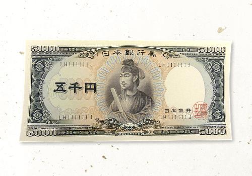 【勝山市の古銭買取】安心して高く売りたいなら必見!
