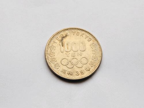 金武町の古銭買取
