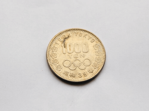 綾瀬市で【古銭買取】古銭・記念硬貨・昔のお金が売れる!安心おすすめ専門店情報