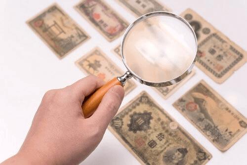 板橋区で【古銭買取】古銭・記念硬貨・昔のお金が売れる!安心おすすめ専門店情報