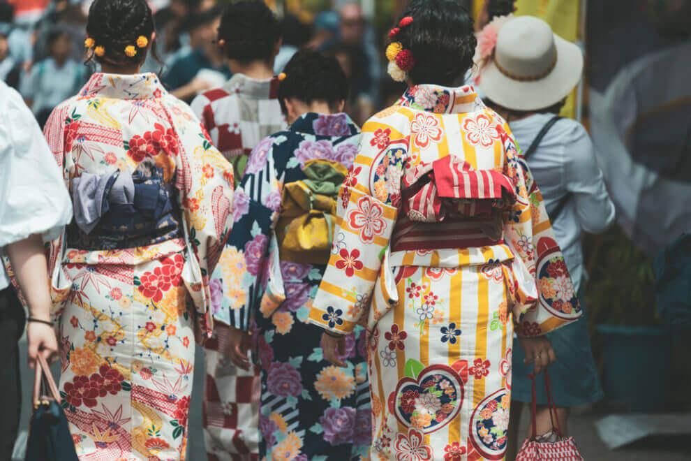 臼杵市の着物買取