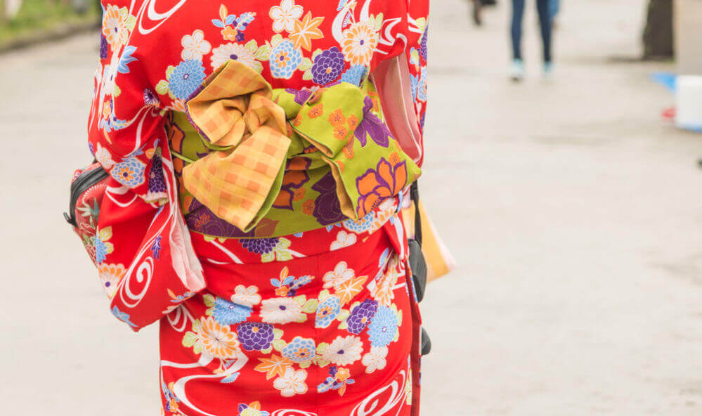 御浜町の着物買取