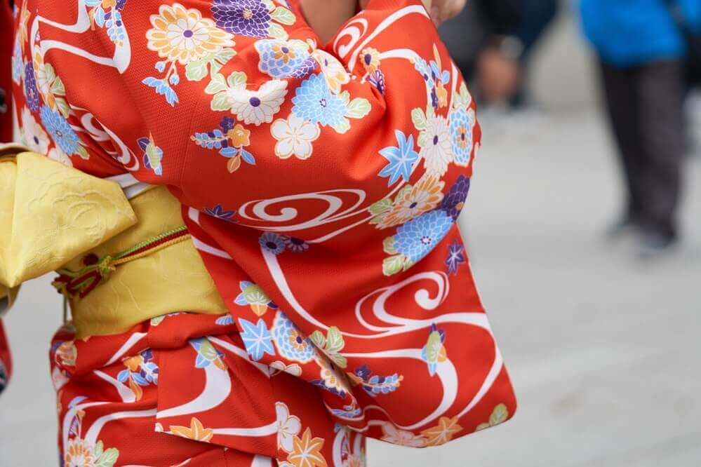 三川町の着物買取