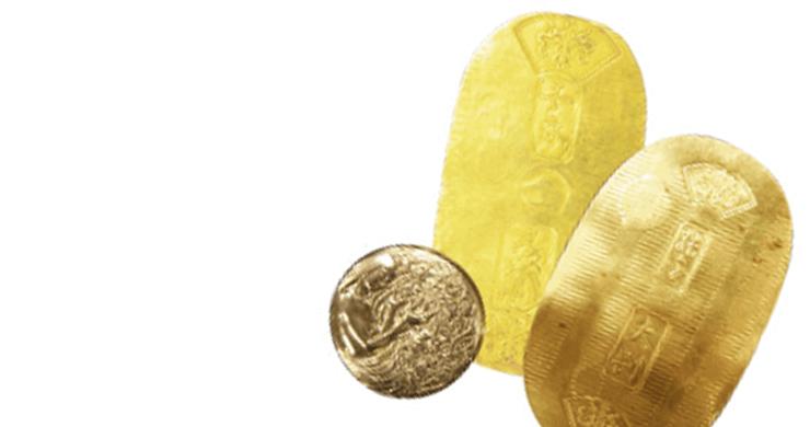 古銭買取の相場、古銭ってお金になるか?